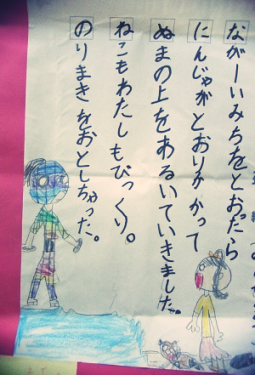2013110801.png