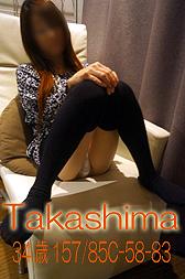 takashimabr1118.jpg
