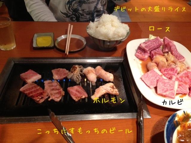 image_20130504214621.jpg