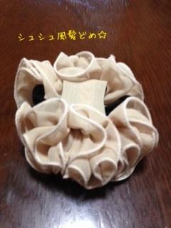 image_20130512224356.jpg