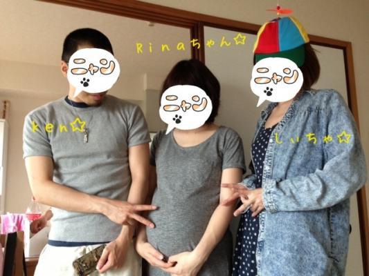 image_20130603220916.jpg