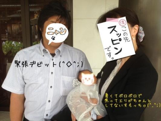 image_20130714221857.jpg