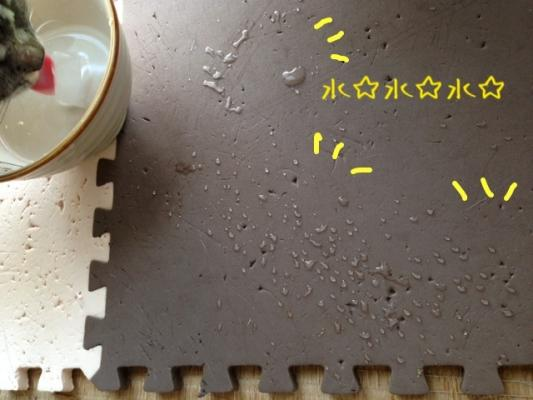 image_20130721151750.jpg