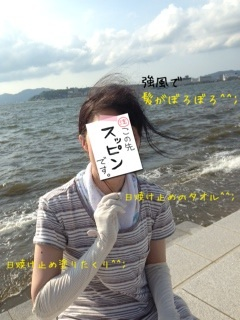 image_20130805220645fad.jpg