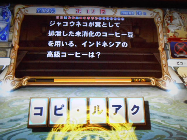 DSCN6403 コピ・ルアク