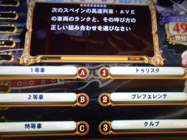 AVE (1)