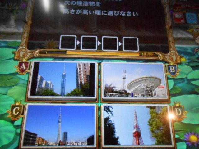 DSCN7074 タワー