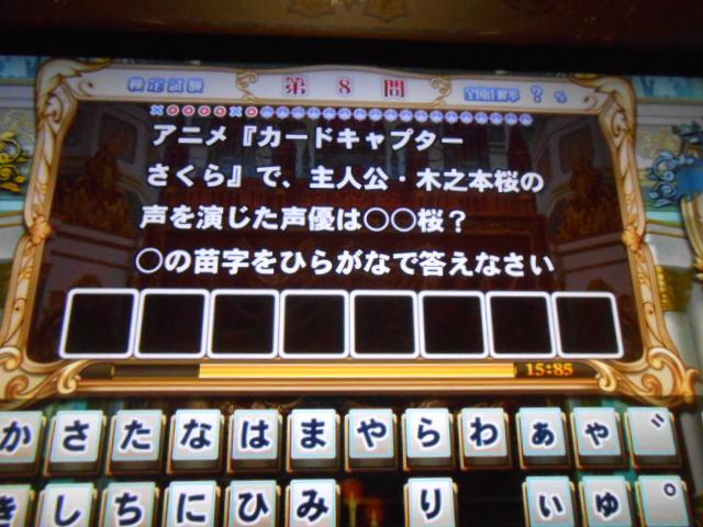 DSCN8856 丹下桜2