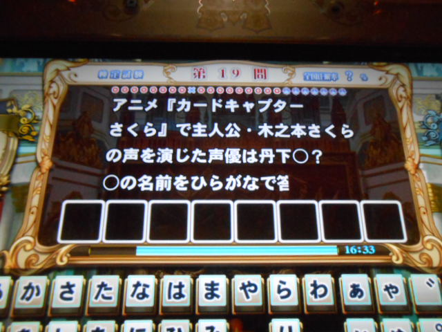 DSCN8856 丹下桜1 (1)