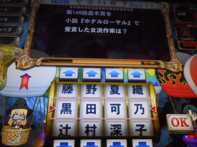 DSCN6624 桜木紫乃