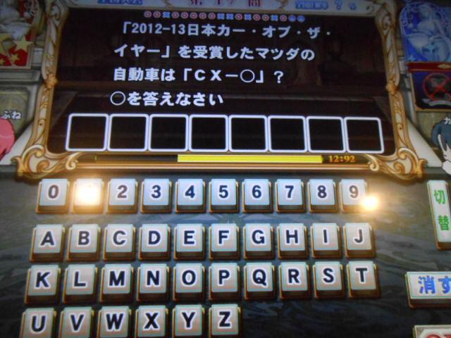 CR-5.jpg