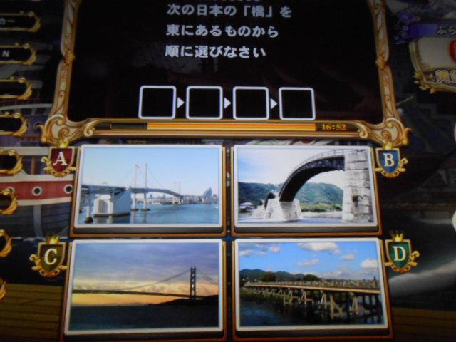 DSCN7973.jpg