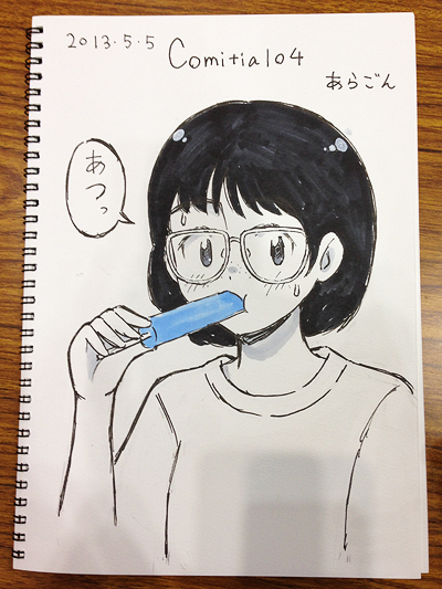 sukebu104.jpg
