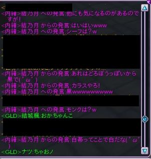 20130408ゆの様ネタ3