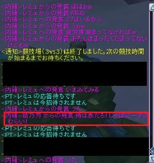 20130408ゆの様ネタ4
