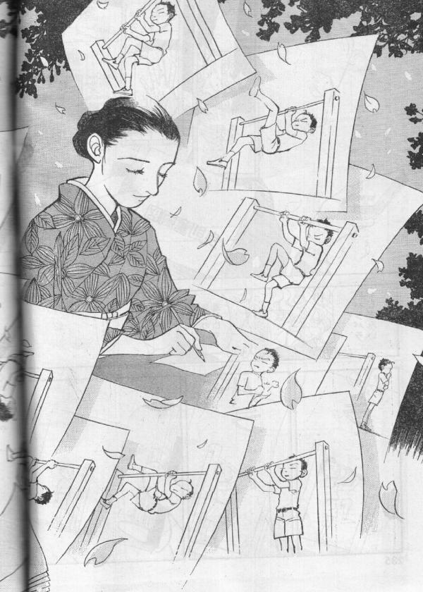 天才柳沢教授の生活3