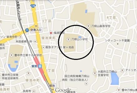 刀根山 _R