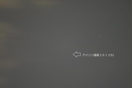 アイソン中川_R