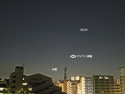 1121アイソン水星スピカ_R