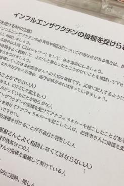 2-01_2013102601101804f.jpg
