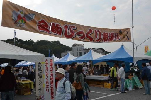 三木金物祭り-1