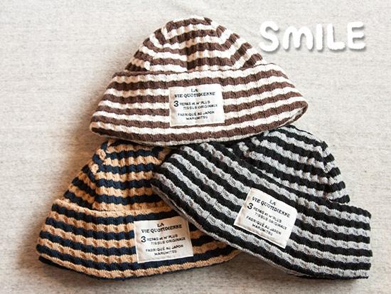 ニット帽SMILE