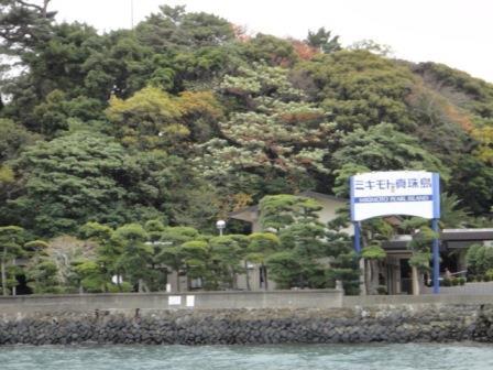真珠島全景