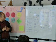 13年4月13日およれんせの会 (29)