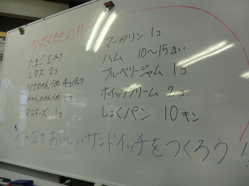 5月11日およれんせの会 (2)