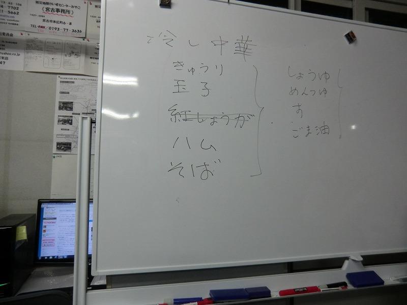 5月11日およれんせの会 (57)