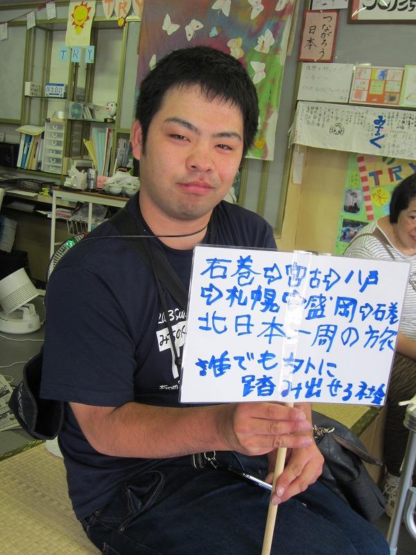 TRY報告会 (44)