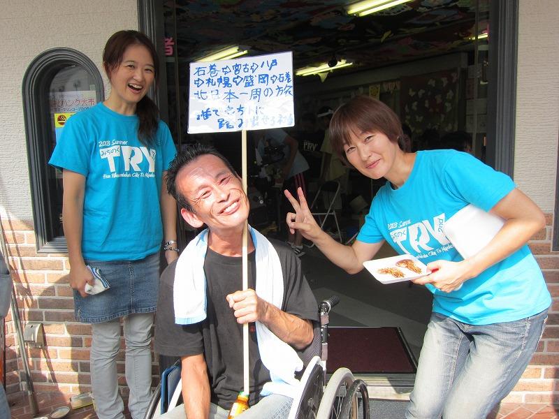 TRY報告会 (47)
