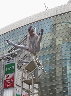 20141026雑技団 (15)