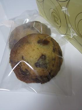 20141031チョコクッキー (1)