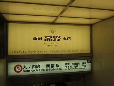 20141102高野 (1)