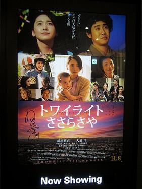20141108日本橋 (5)