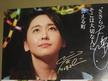 20141108日本橋 (8)