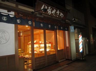 20141108日本橋 (28)