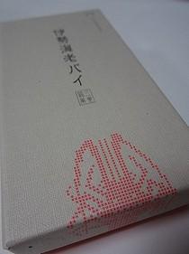 20141108日本橋 (56)