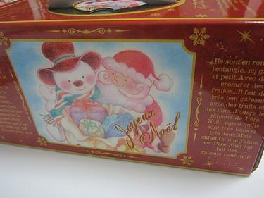 クリスマスケーキ (2)