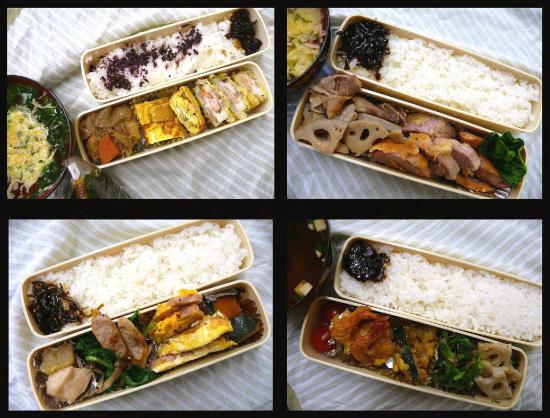 00―0昼の弁当の組写真-組1 20130210-005