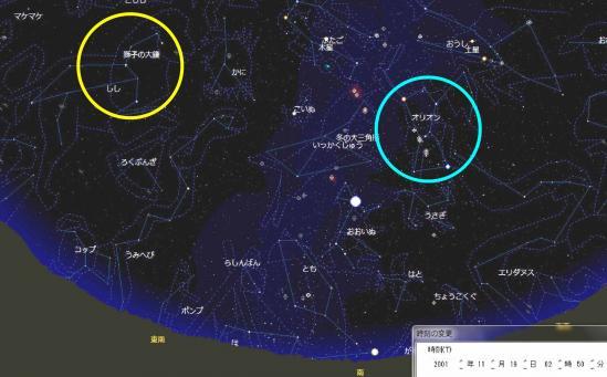 000200111しし座流星 発生時の星野図-000