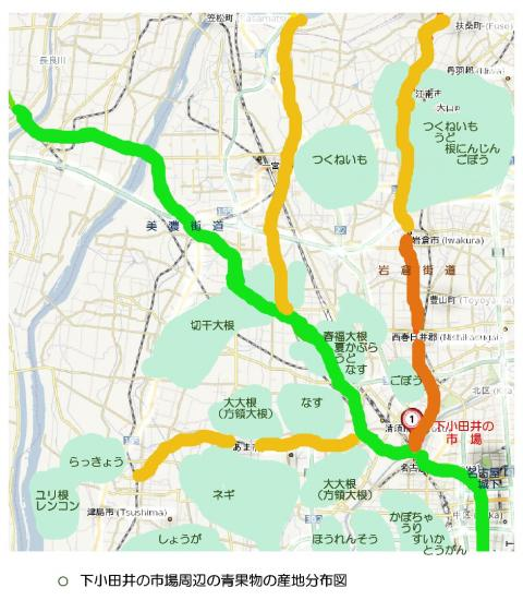 sannchi map000000