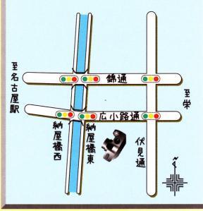 02納屋橋0