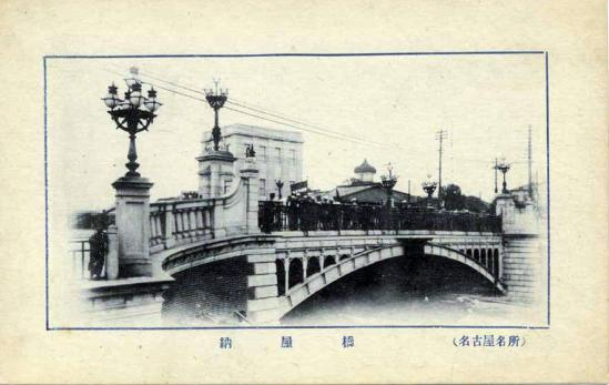nayabashi postcard 00