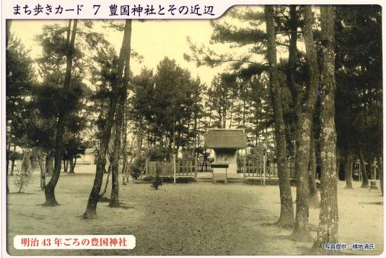 中村区『まち歩きカード』07