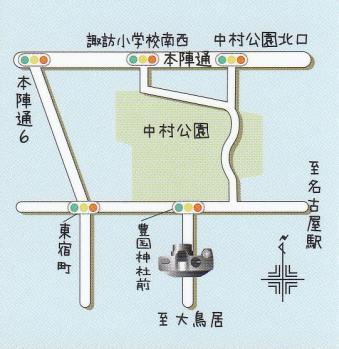 06中村公園00