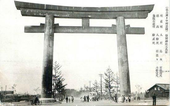 中村公園 絵葉書 -003