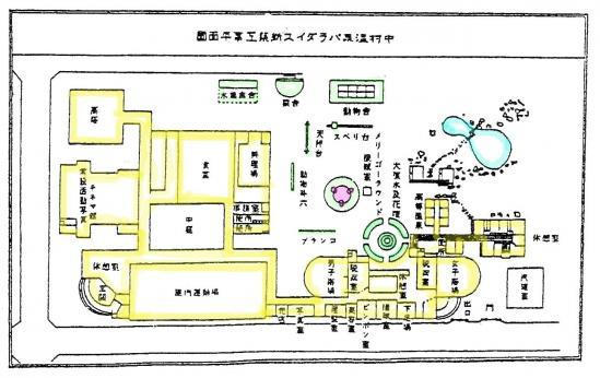 中村温泉パラダイス 工事平面図 11