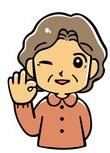 おばさん グッド